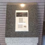【仙台市】マンションでインターホンをリニューアルしました